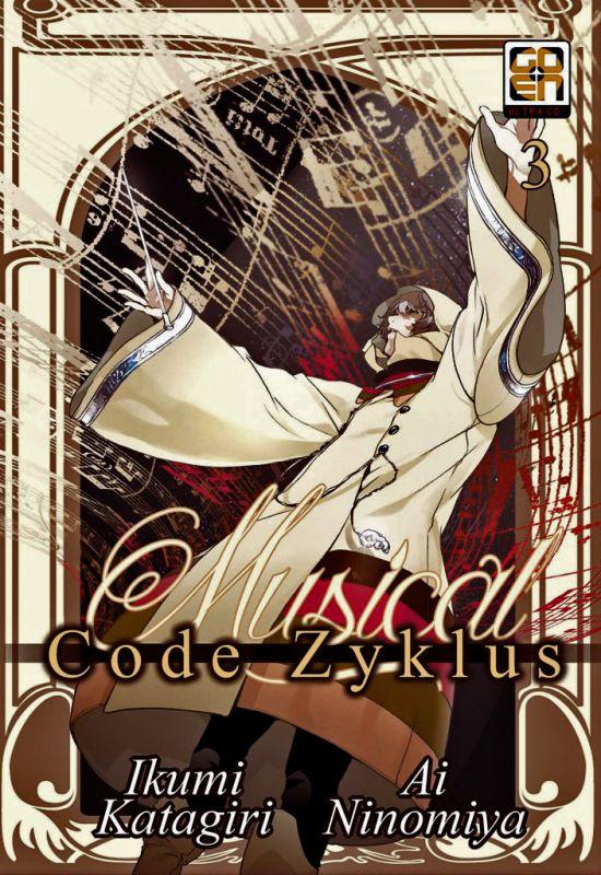 VELVET COLLECTION #    41 - MUSICAL CODE ZYKLUS 3