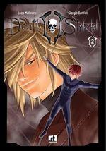 DEATH SHIELD #    2
