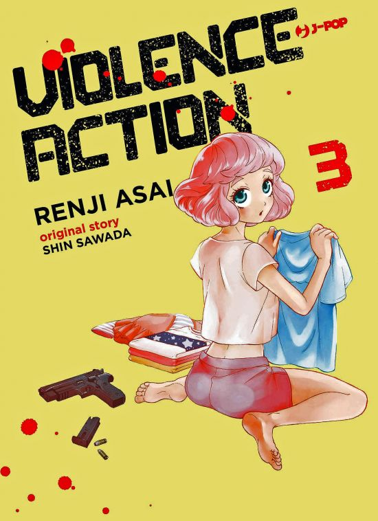 VIOLENCE ACTION #     3