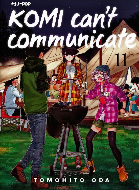 KOMI CAN'T COMMUNICATE #    11