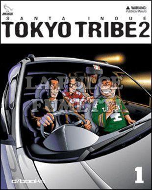 TOKYO TRIBE 2 #     1
