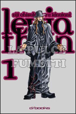 LEVIATHAN #     1