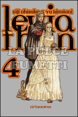 LEVIATHAN #     4