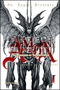 AMON - THE DARK SIDE OF THE DEVILMAN #     1