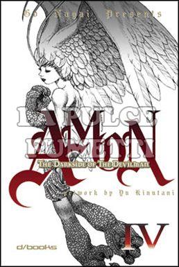 AMON - THE DARK SIDE OF THE DEVILMAN #     4