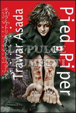 PIED PIPER #     1