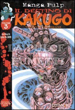 IL DESTINO DI KAKUGO #     3