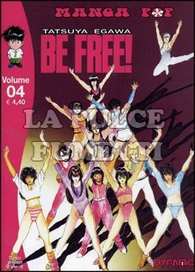 BE FREE #     4