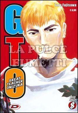 BIG GTO #     8