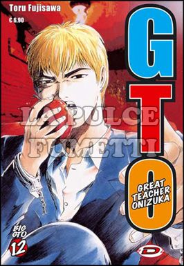 BIG GTO #    12