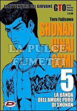 SHONAN JUNAI GUMI - LE AVVENTURE DEL GIOVANE GTO #     5