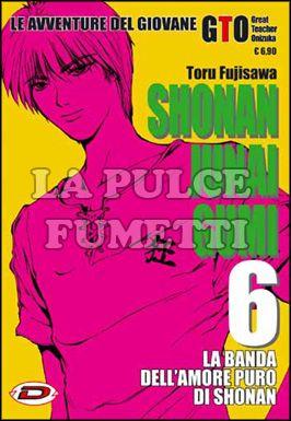SHONAN JUNAI GUMI - LE AVVENTURE DEL GIOVANE GTO #     6