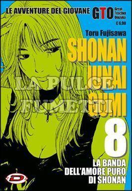 SHONAN JUNAI GUMI - LE AVVENTURE DEL GIOVANE GTO #     8