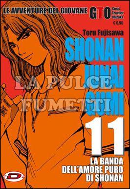SHONAN JUNAI GUMI - LE AVVENTURE DEL GIOVANE GTO #    11