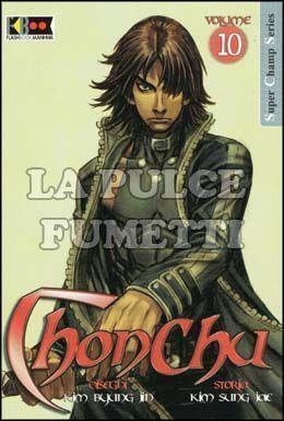 CHONCHU #    10