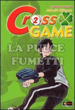 CROSS GAME #     2