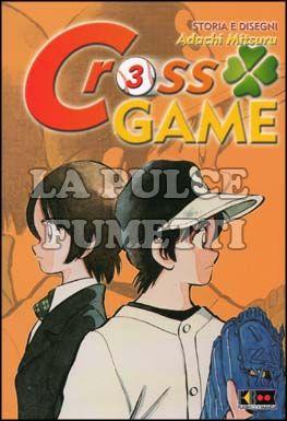 CROSS GAME #     3