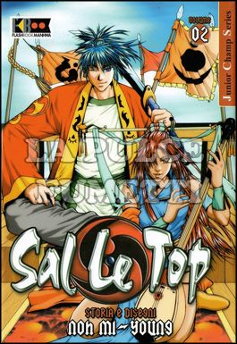 SAL LE TOP #     2