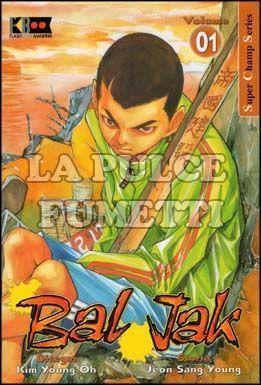 BAL JAK #     1