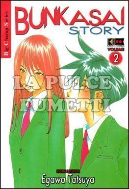 BUNKASAI STORY #     2