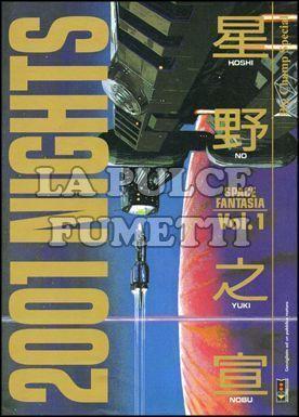 2001 NIGHTS #     1