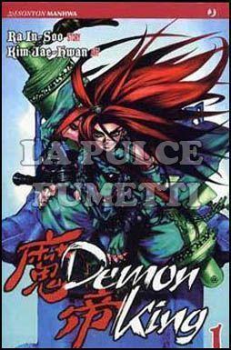 DEMON KING #     1