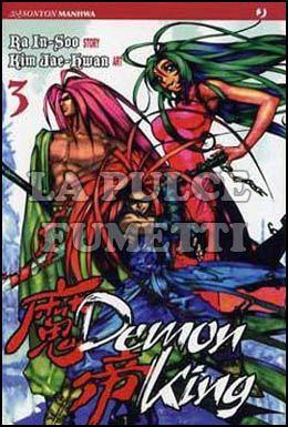 DEMON KING #     3