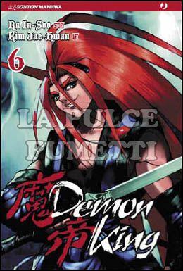 DEMON KING #     6