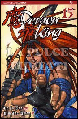 DEMON KING #    15