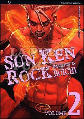 SUN KEN ROCK #     2