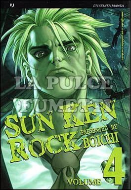 SUN KEN ROCK #     4