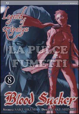 BLOOD SUCKER LEGEND OF ZIPANGU #     8