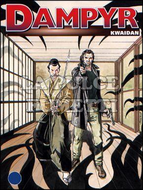 DAMPYR #    77: KWAIDAN