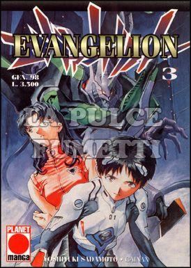 EVANGELION #     3