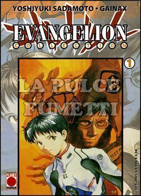 EVANGELION COLLECTION #     1