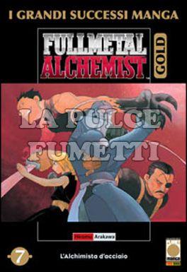 FULLMETAL ALCHEMIST GOLD #     7