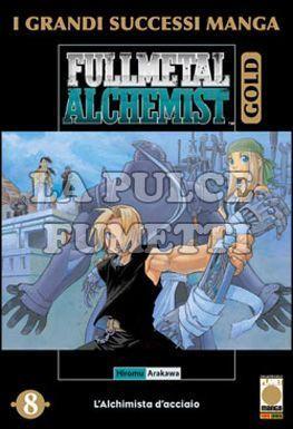 FULLMETAL ALCHEMIST GOLD DELUXE #     8
