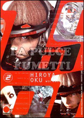 MANGA 2000 #    13 - ZERO ONE  2