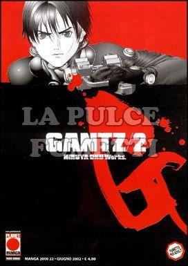 MANGA 2000 #    22 - GANTZ  2
