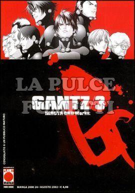 MANGA 2000 #    24 - GANTZ  3