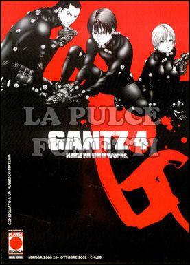 MANGA 2000 #    26 - GANTZ  4