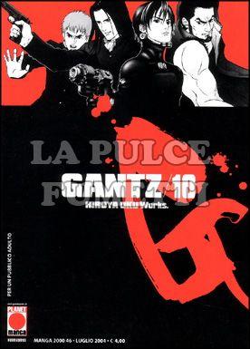 MANGA 2000 #    46 - GANTZ 10