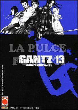 MANGA 2000 #    55 - GANTZ 13