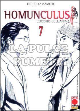 MANGA GRAPHIC NOVEL #    44 - HOMUNCULUS  7