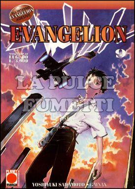 MANGA TOP #    18 EVANGELION  9 NO ADESIVO