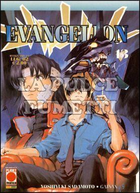 MANGA TOP #    33 EVANGELION 13