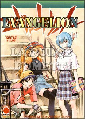 MANGA TOP #    35 EVANGELION 14