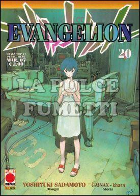 MANGA TOP #    77 - EVANGELION 20