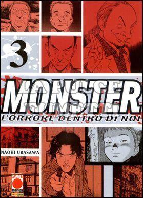 MANGA STORIE #    52 MONSTER  3
