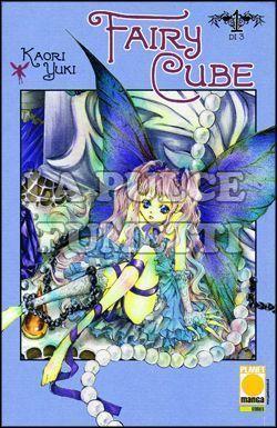 FAIRY CUBE #     1